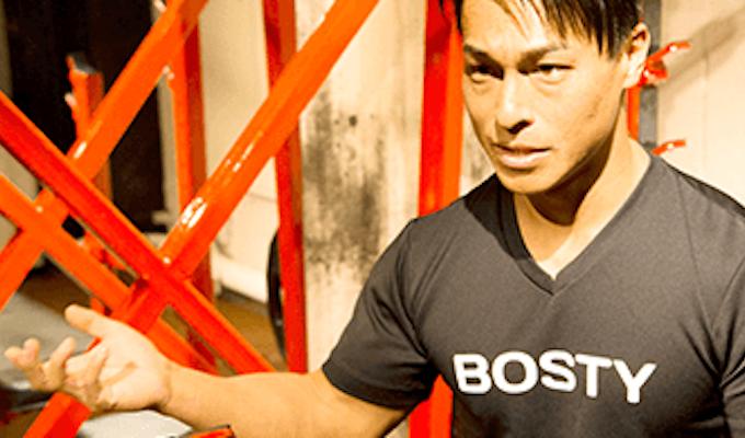 ボスティ (BOSTY)有楽町スタジオ イメージ画像
