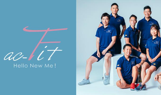 エーシーフィット(ac-fit)六本木店 イメージ画像