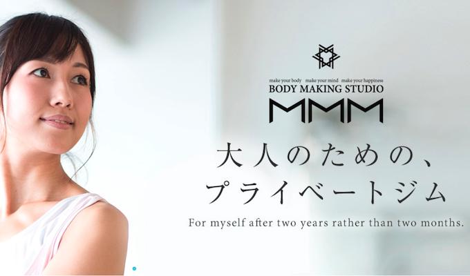 MMM(トリプルエム)表参道店 イメージ画像