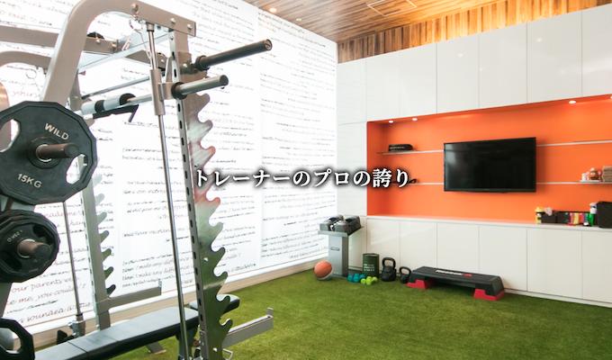 Secret Bay's FIT(シークレットベイスフィット)横浜店 イメージ画像