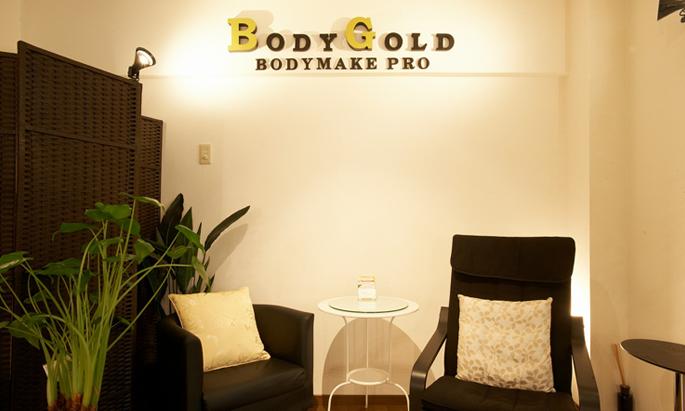 ボディゴールド(BodyGold)代々木八幡本店 イメージ画像