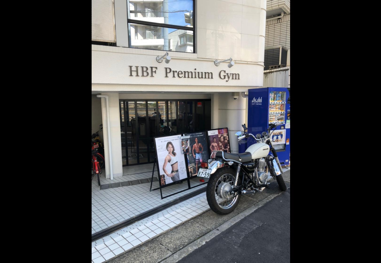 HBF(Healthy Beauty Fitness)パーソナルトレーニングジム八事店 イメージ画像